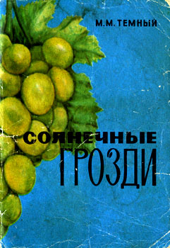 http://wine.historic.ru/books/item/f00/s00/z0000000/pic/000000.jpg